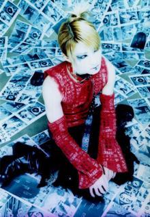 http://www.supermusic.sk/obrazky/234292_yune130nb.jpg