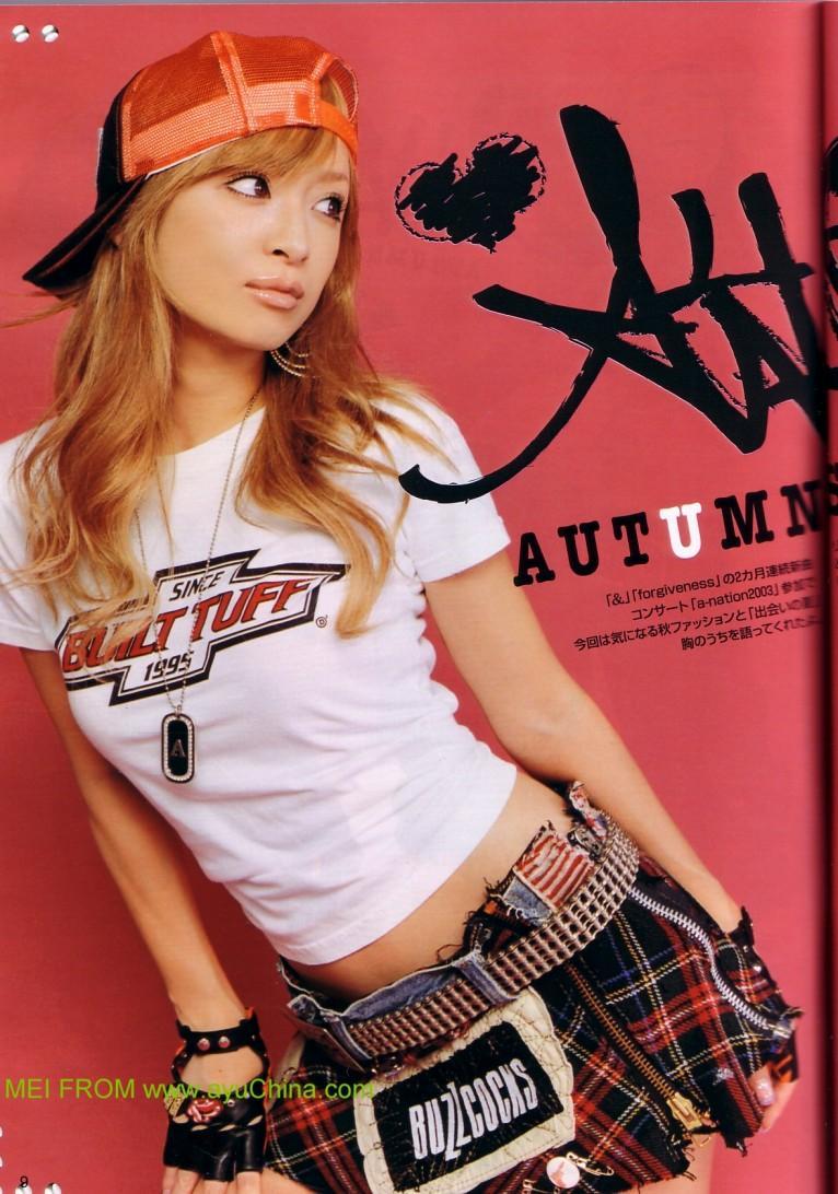 Ayumi hamasaki: latest ayumi hamasaki-wallpapers,ayumi hamasaki hot and sexy image